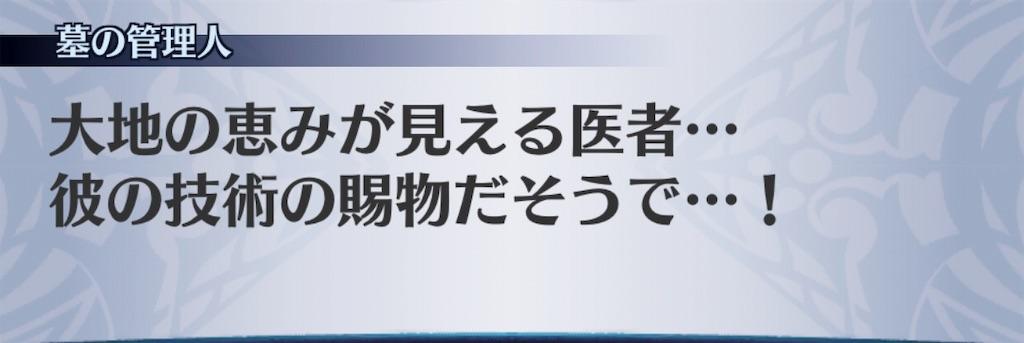 f:id:seisyuu:20190820185108j:plain
