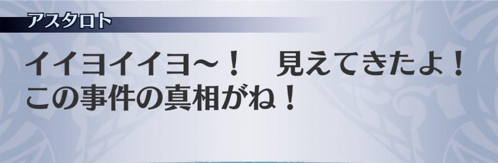 f:id:seisyuu:20190820185215j:plain
