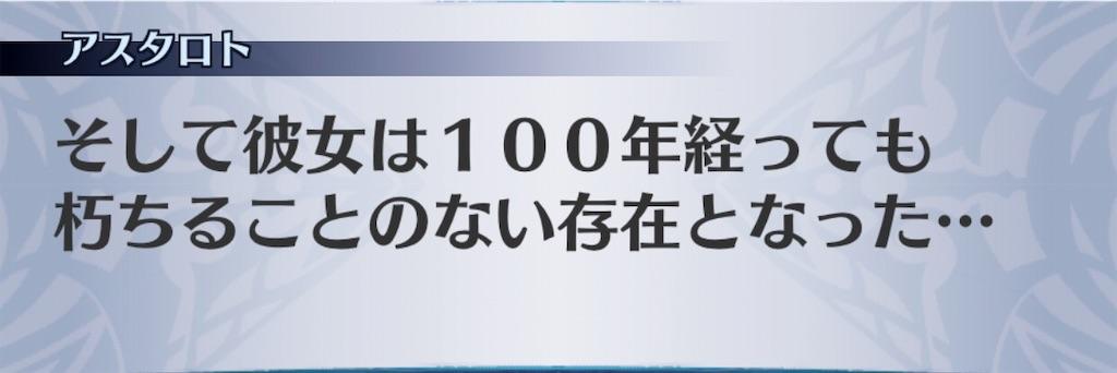 f:id:seisyuu:20190820185231j:plain