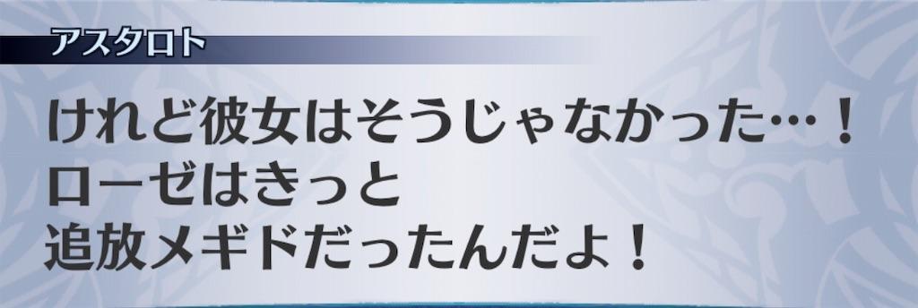 f:id:seisyuu:20190820185252j:plain