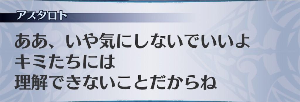 f:id:seisyuu:20190820185344j:plain