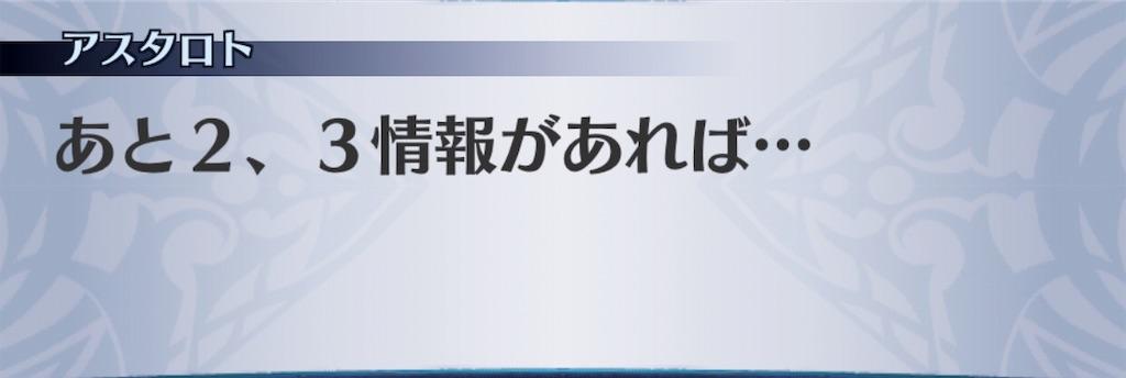 f:id:seisyuu:20190820185432j:plain