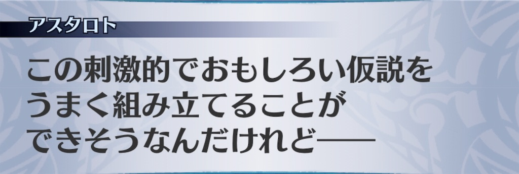 f:id:seisyuu:20190820185436j:plain