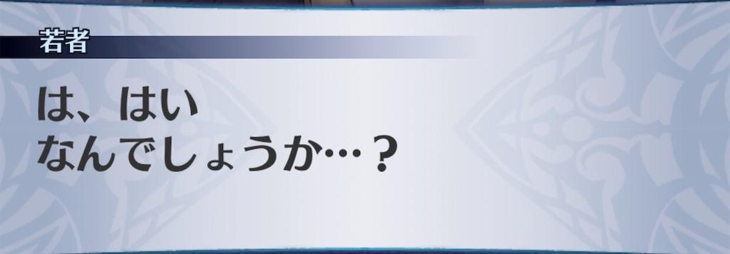 f:id:seisyuu:20190820185521j:plain
