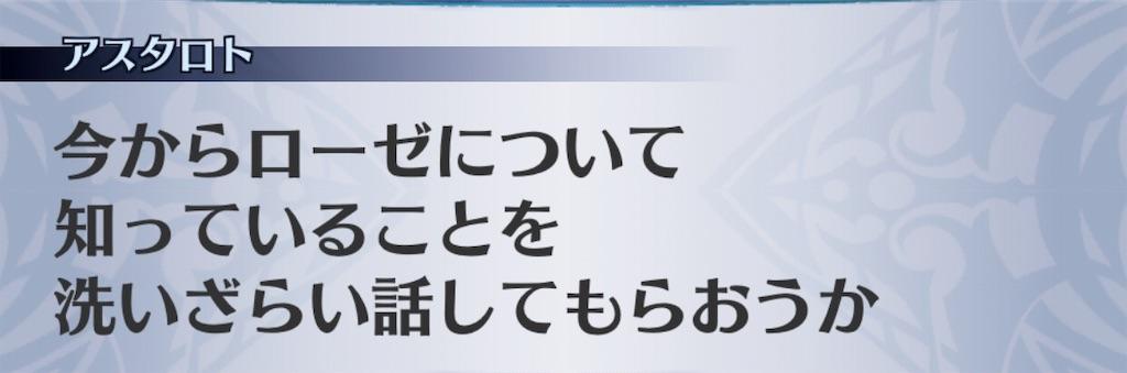 f:id:seisyuu:20190820185525j:plain