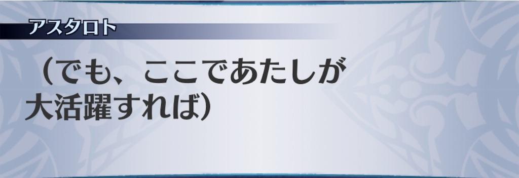 f:id:seisyuu:20190820185638j:plain