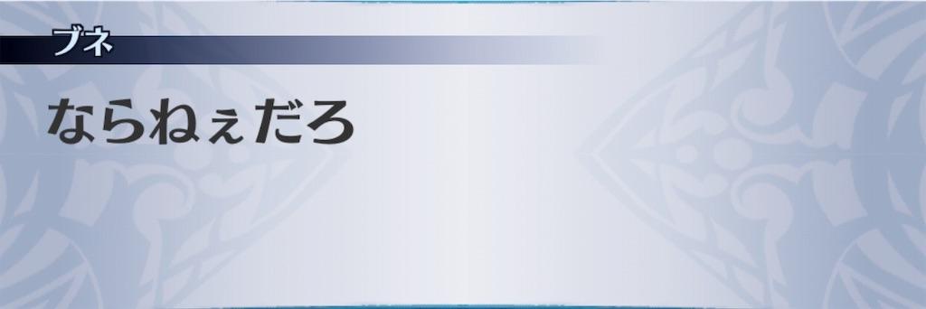 f:id:seisyuu:20190820185811j:plain