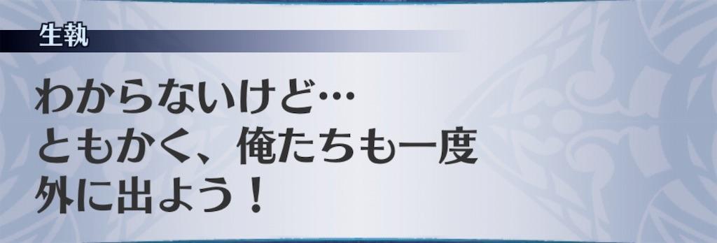 f:id:seisyuu:20190820185851j:plain