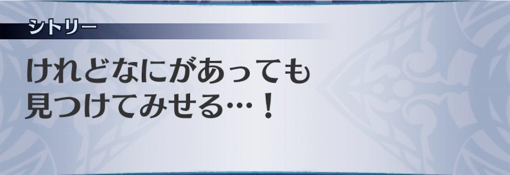 f:id:seisyuu:20190820185942j:plain