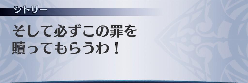 f:id:seisyuu:20190820185946j:plain