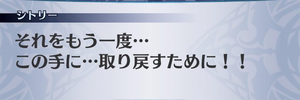 f:id:seisyuu:20190820190045j:plain