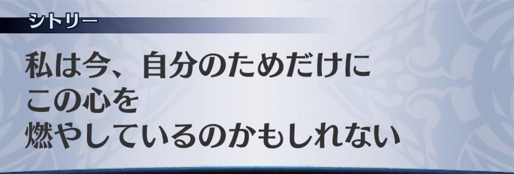 f:id:seisyuu:20190820190205j:plain