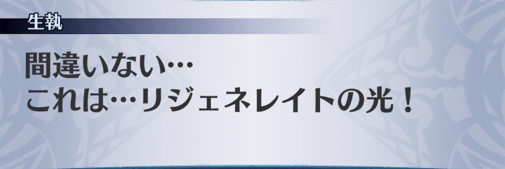f:id:seisyuu:20190820190335j:plain