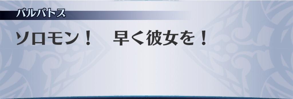 f:id:seisyuu:20190820190340j:plain