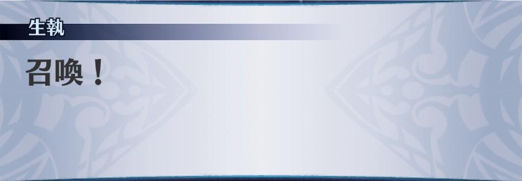 f:id:seisyuu:20190820190347j:plain