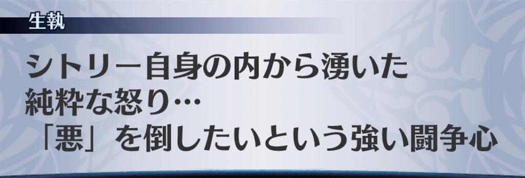 f:id:seisyuu:20190820190447j:plain