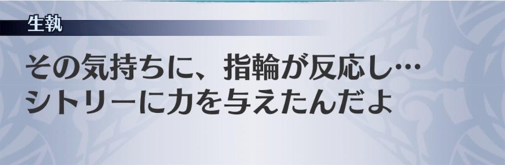 f:id:seisyuu:20190820190451j:plain
