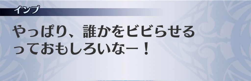 f:id:seisyuu:20190821182734j:plain