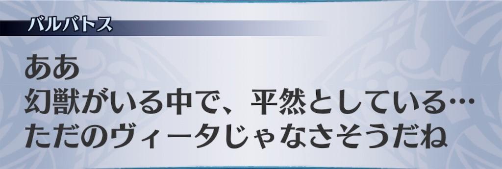 f:id:seisyuu:20190821182851j:plain