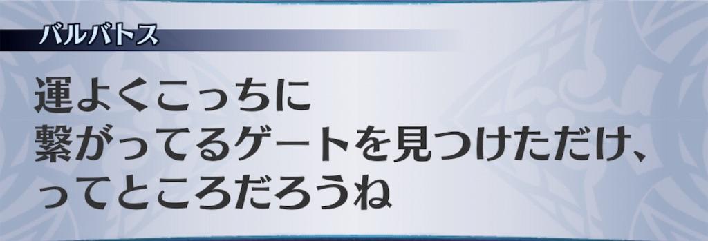 f:id:seisyuu:20190821183557j:plain