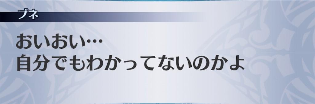 f:id:seisyuu:20190821183655j:plain