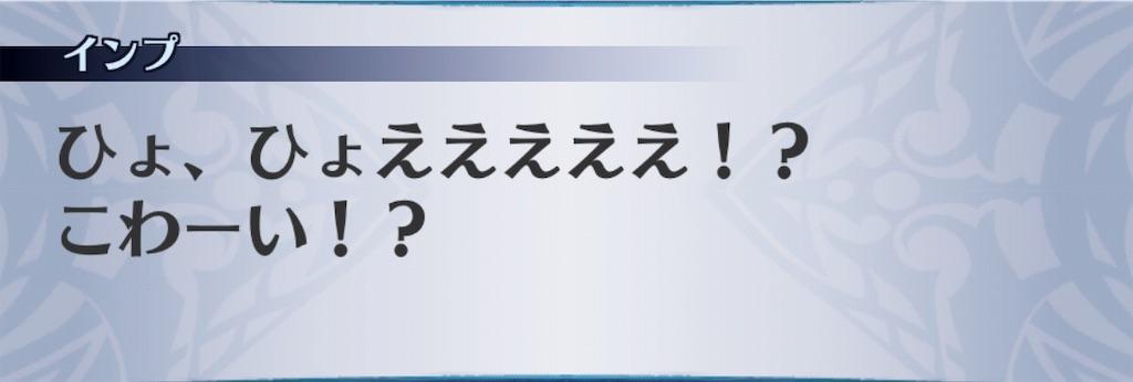 f:id:seisyuu:20190821184437j:plain