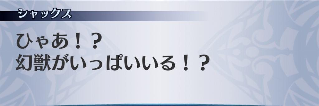 f:id:seisyuu:20190822204857j:plain
