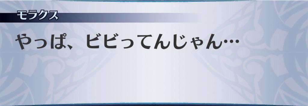 f:id:seisyuu:20190822205059j:plain
