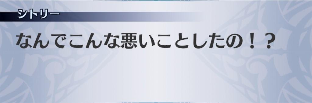 f:id:seisyuu:20190822205334j:plain
