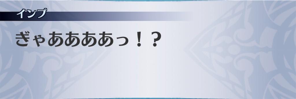 f:id:seisyuu:20190822205558j:plain