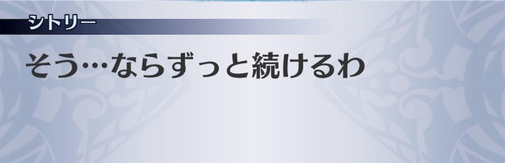 f:id:seisyuu:20190822205709j:plain