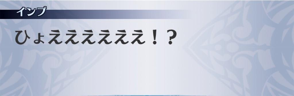 f:id:seisyuu:20190822205714j:plain