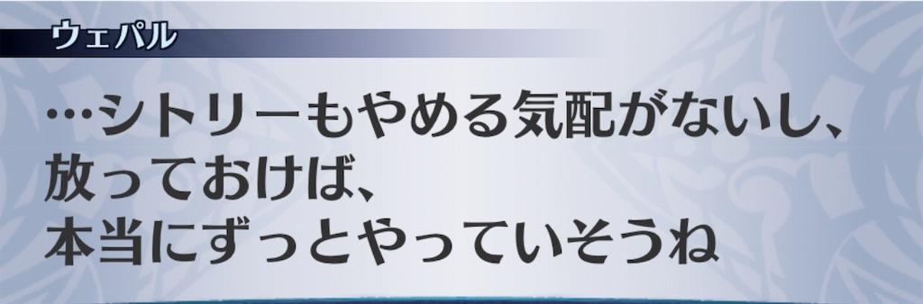 f:id:seisyuu:20190822205725j:plain