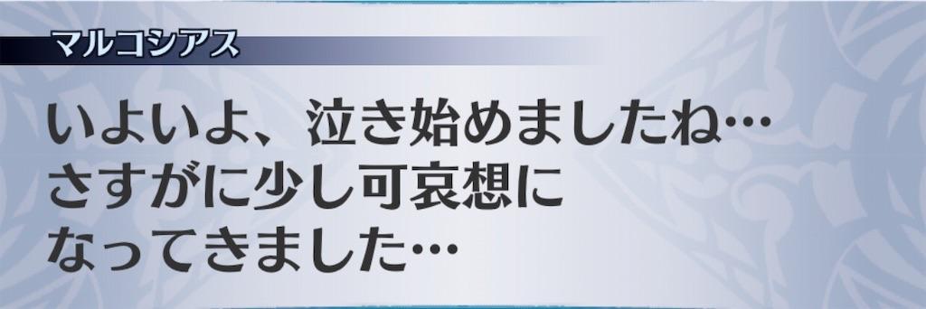 f:id:seisyuu:20190822205845j:plain