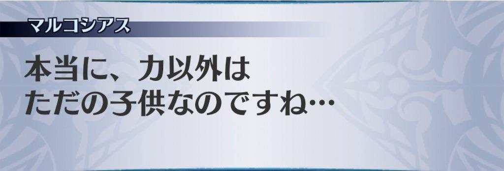 f:id:seisyuu:20190822205850j:plain