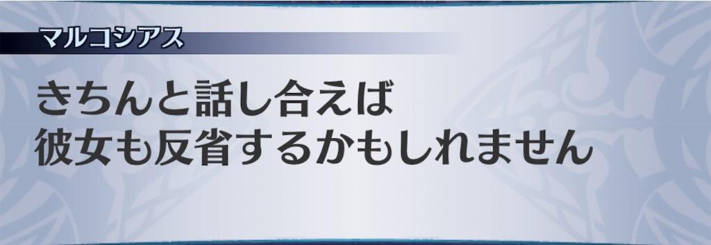 f:id:seisyuu:20190822205910j:plain