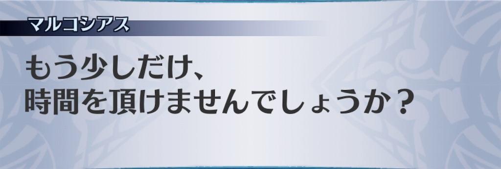 f:id:seisyuu:20190822205947j:plain