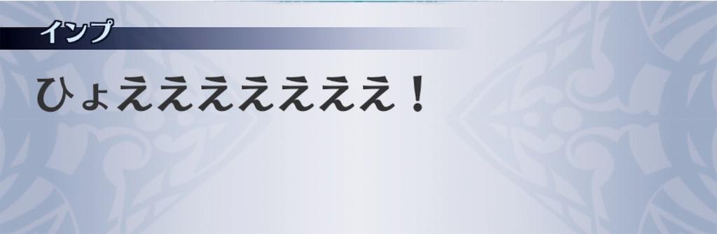 f:id:seisyuu:20190822210107j:plain