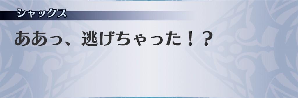 f:id:seisyuu:20190822210130j:plain