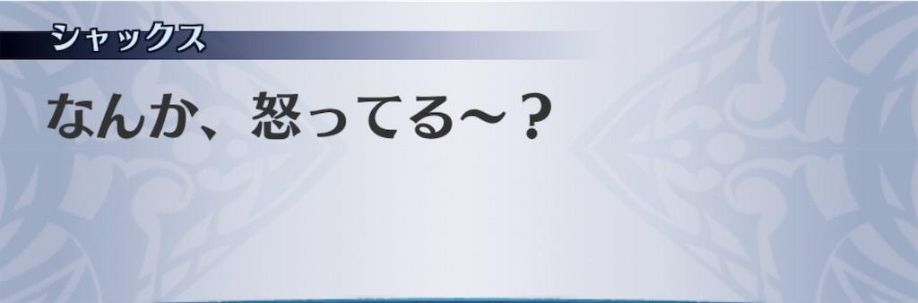 f:id:seisyuu:20190822210416j:plain