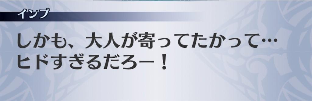 f:id:seisyuu:20190822210511j:plain