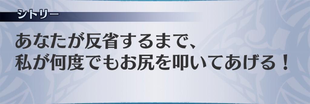 f:id:seisyuu:20190822210622j:plain