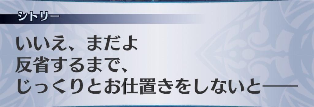 f:id:seisyuu:20190822211501j:plain