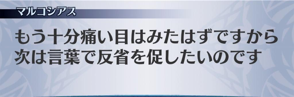 f:id:seisyuu:20190822211512j:plain