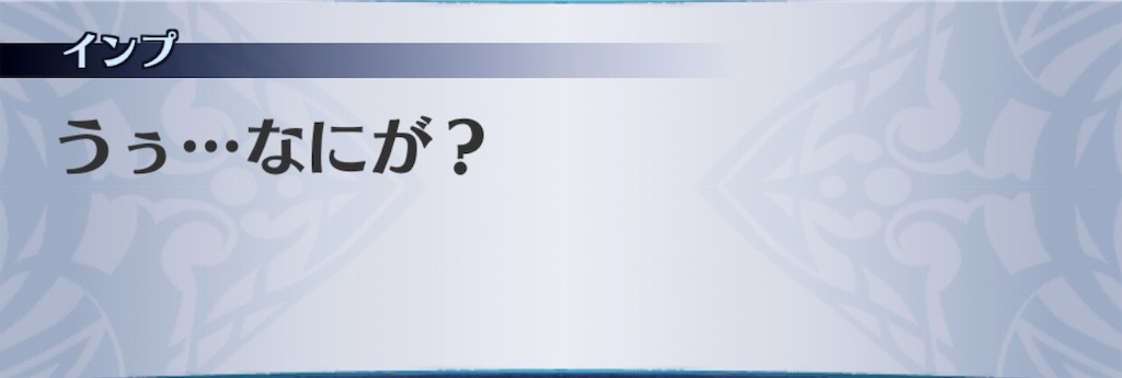 f:id:seisyuu:20190822211624j:plain