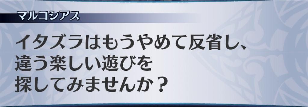 f:id:seisyuu:20190822211724j:plain