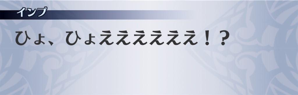 f:id:seisyuu:20190822211818j:plain