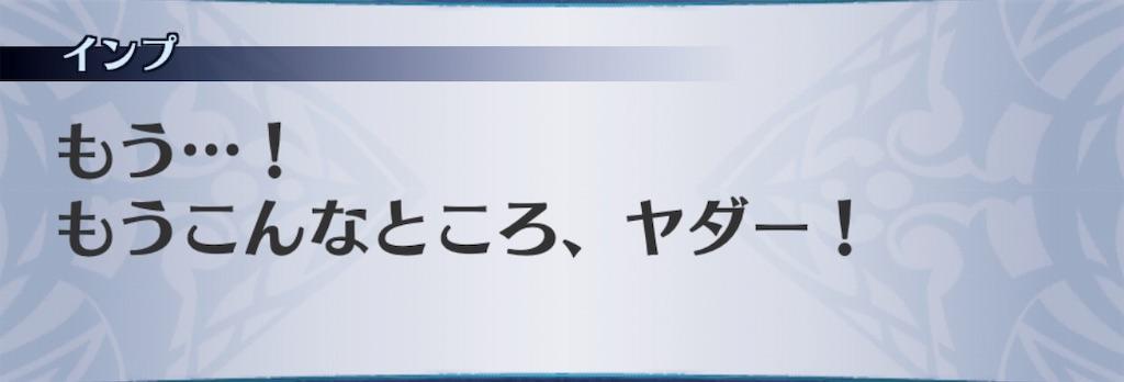 f:id:seisyuu:20190822212110j:plain