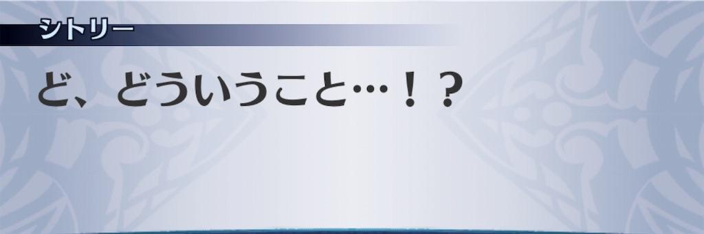 f:id:seisyuu:20190822212119j:plain