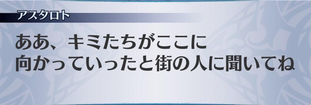 f:id:seisyuu:20190822212225j:plain